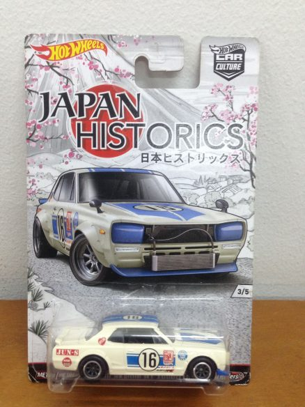 Hot Wheels Car CultureJapan Historic 2016 Nissan Skyline HT 2000GT-X