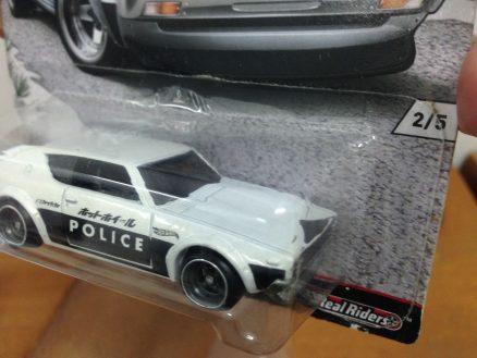 Hot Wheels Japan Historic 2016 Nissan Skyline 2000 GT-R police