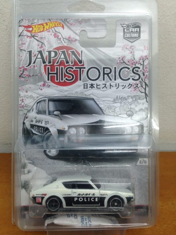 Hot Wheels Japan Historic 2016 Nissan Skyline 2000 GTR
