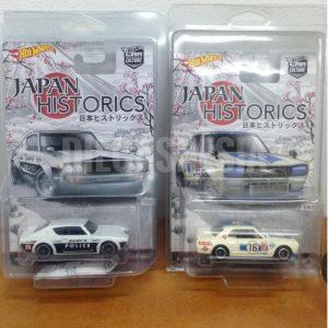 Hot Wheels Japan Historic 2016 Nissan Skyline HT 2000GT-X & GT-R Police