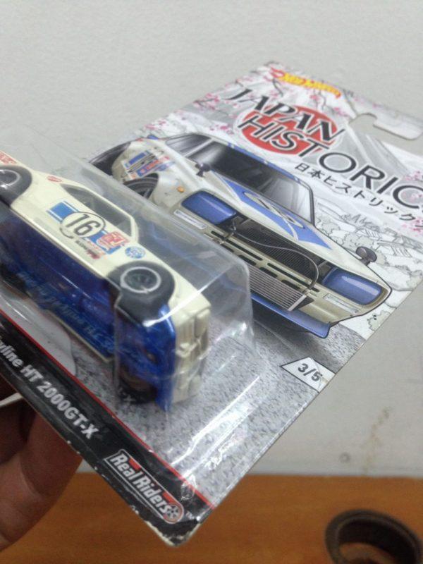 Hot Wheels Japan Historic 2016 Nissan Skyline HT 2000GT-X real riders