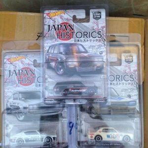 Hot Wheels Langka Japan Historics 2016 Datsun 510 Wagon 510. Nissan Skyline