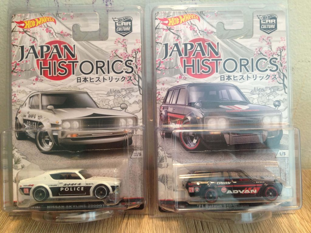 Hot Wheels Langka Japan Historics 2016 car culture Datsun 510 Wagon dan Nissan Skyline GTR Police - Diecasnesia