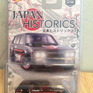 Hot Wheels Langka Japan Historics 71 Datsun 510 Wagon protector