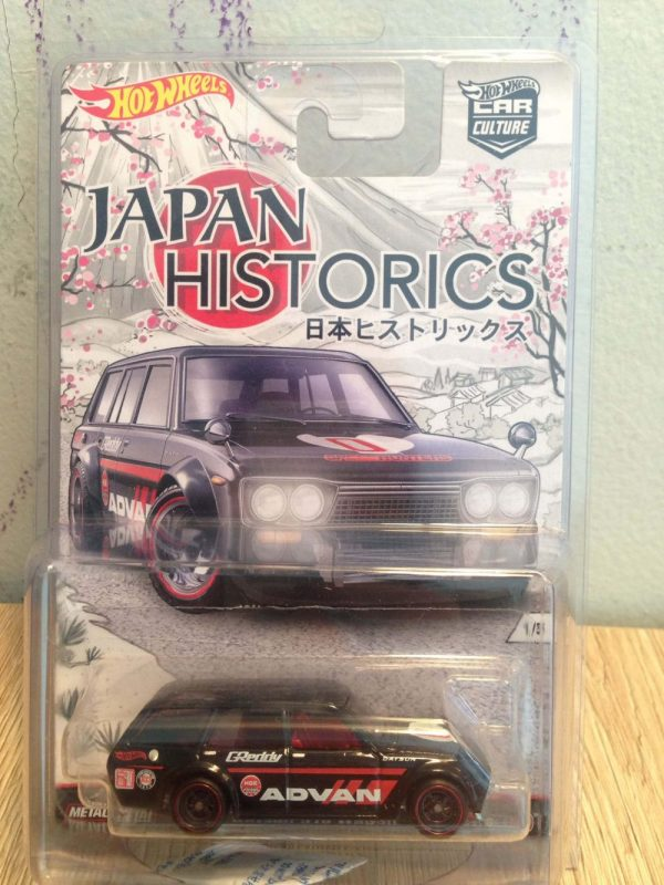Hot Wheels Langka Japan Historics 71 Datsun 510 Wagon protector