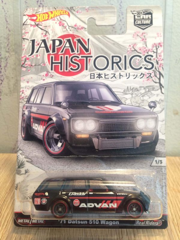 Hot Wheels Langka Japan Historics 71 Datsun 510 Wagon real riders