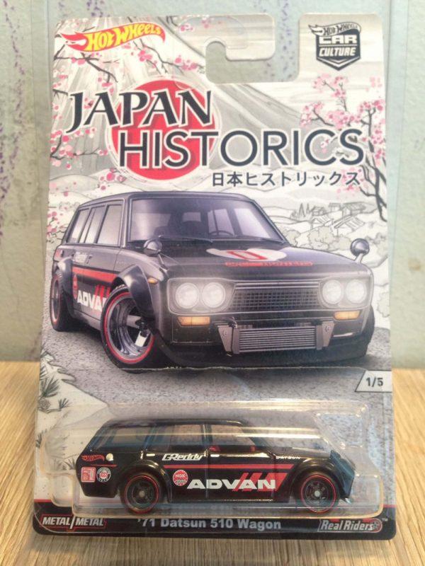 Hot Wheels Langka Japan Historics 71 Datsun 510 Wagon real riders