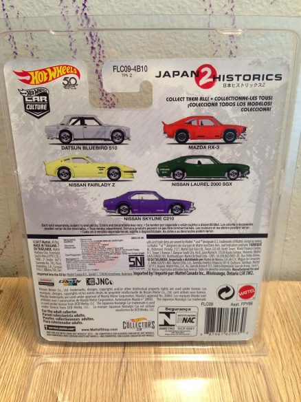 Hot Wheels Langka Japan Historics Datsun BlueBird 510 tampak belakang