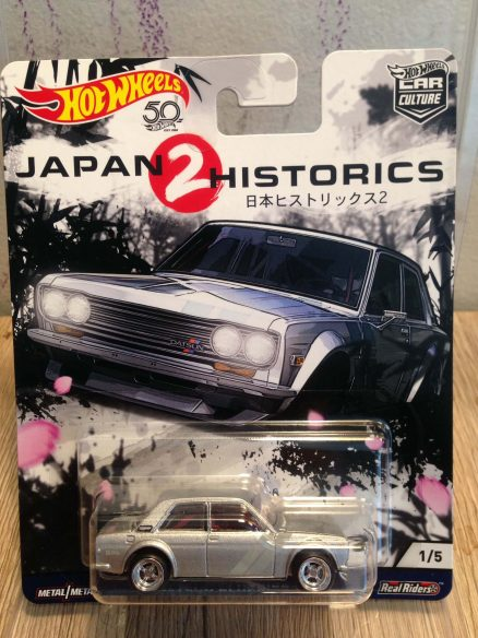 Hot Wheels Langka Japan Historics Datsun BlueBird 510 tanpa protector