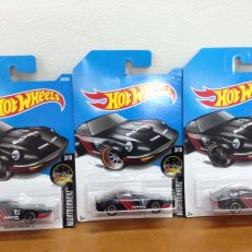 Hot Wheels Langka Nissan Fairlady Z