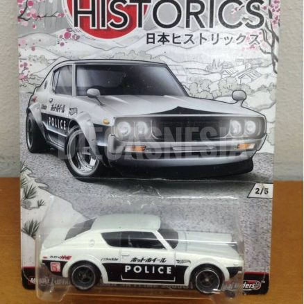 Japan Historic 2016 Nissan Skyline 2000 GT-R Police