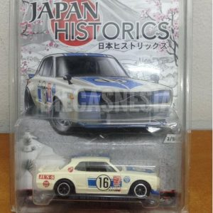 Japan Historic 2016 Nissan Skyline HT 2000GT-X