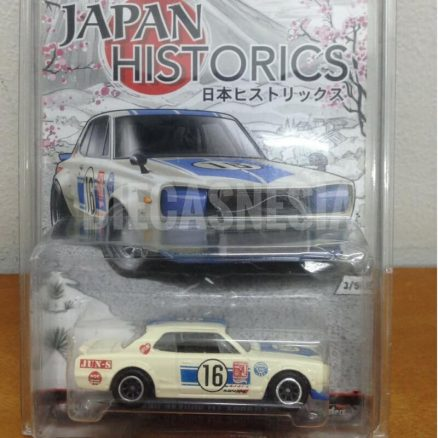 Japan Historic 2016 Nissan Skyline HT 2000GT-X