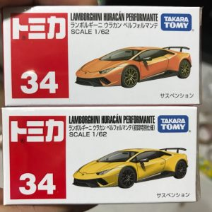 Mobil Takara Tomy Lamborghini Huracan