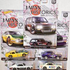 Japan Historics