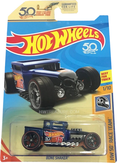 hot wheels langka super treasure hunt Bone Shaker