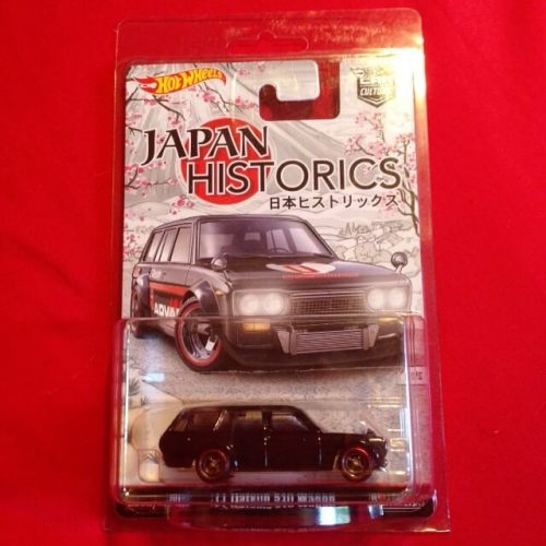 hot wheels langka error tampo datsun 510 wagon
