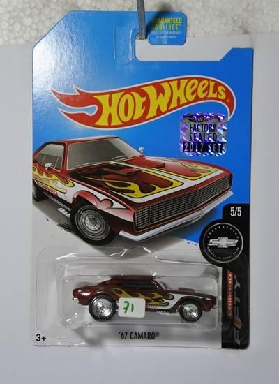 hot wheels langka super treasure hunt 2017 camaro